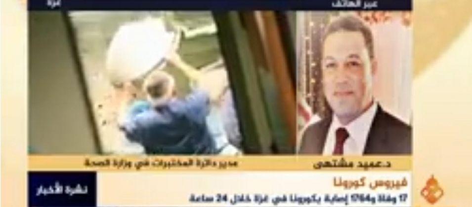 د.عميد مشتهى للقدس اليوم: استمرار الإجراءات الوقائية في ظل تزايد أعداد الإصابات بفيروس كورونا