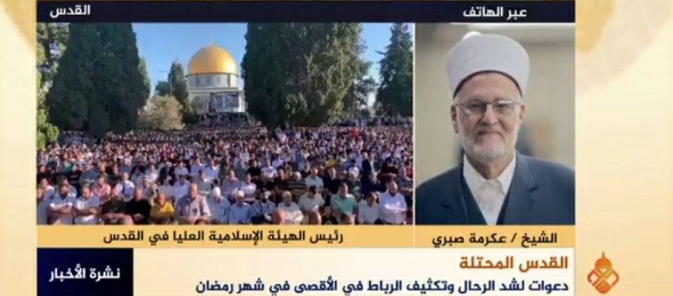الشيخ عكرمة صبري للقدس اليوم: نؤكد على شد الرحال إلى المسجد الأقصى طيلة رمضان
