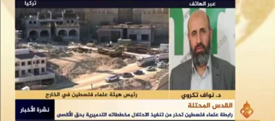 د.نواف تكروي للقدس اليوم: على المسلمين التحرك لإيقاف مخططات الاحتلال الهادفة إلى طمس المظاهر الإسلامية في القدس