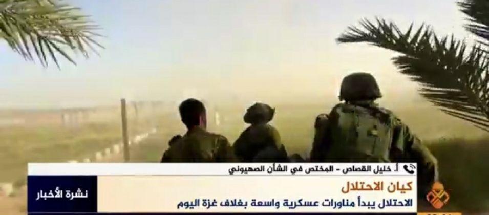 خليل القصاص للقدس اليوم: الاحتلال يكثف مناوراته العسكرية على غلاف غزة