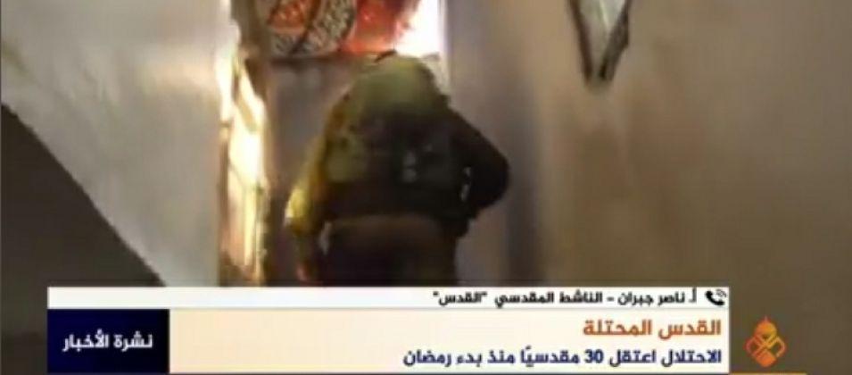 ناصر جبران للقدس اليوم: الاحتلال يريد إفراغ ساحات المسجد الأقصى من المصلين