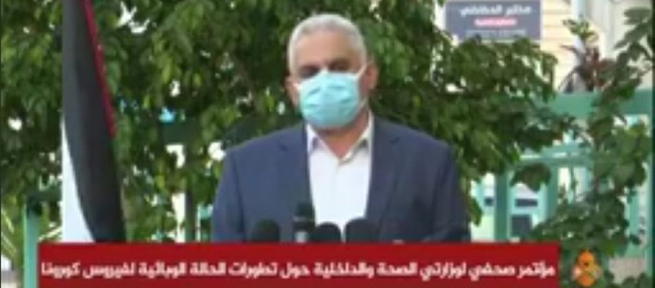 الصحة بغزة: هناك تخوفات من استمرار الموجة الحالية من جائحة كورونا