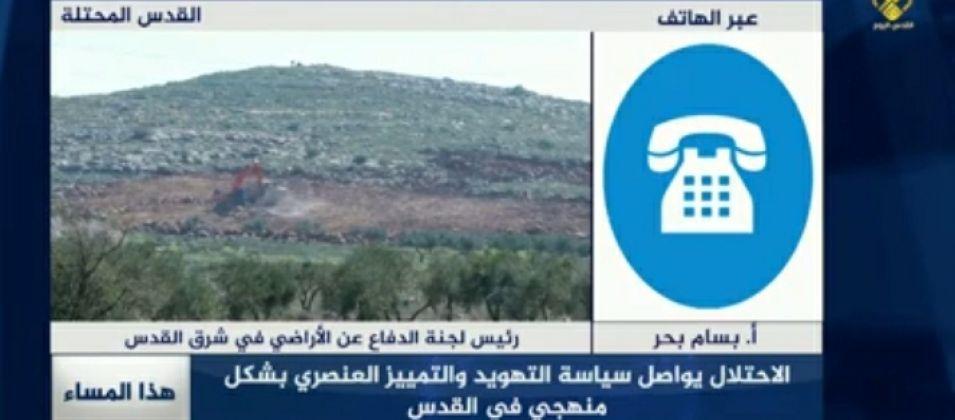 بسام بحر للقدس اليوم: الاحتلال ماضٍ في مشروعه الاستيطاني لتهويد القدس