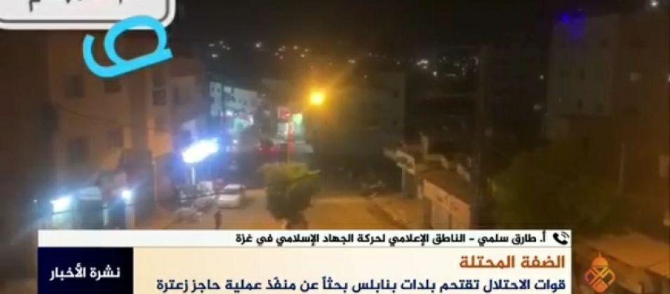 طارق سلمي للقدس اليوم: المقاومة قادرة على استعادة حيويتها في الضفة المحتلة