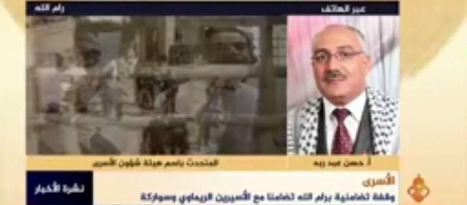 حسن عبد ربه للقدس اليوم: محكمة الاحتلال تقرر تقليص مدة حكم الأسير الريماوي