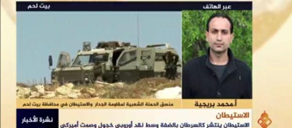 محمد بريجية للقدس اليوم: ارتفاع وتيرة الاستيطان الصهيوني في الضفة المحتلة مؤشر خطير