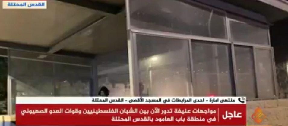 منتهى امارة للقدس اليوم: المواجهات ما زالت مستمرة بين المرابطين في المسجد الأقصى والقوات الصهيونية