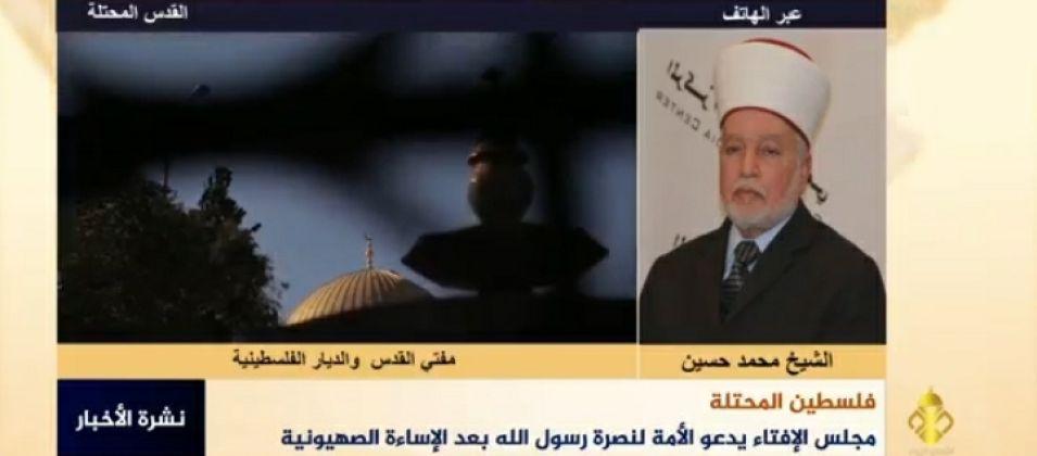 الشيخ محمد حسين للقدس اليوم: أبناء فلسطين لن يفرطوا بأرضهم ومقدساتهم مهما فعل الاحتلال