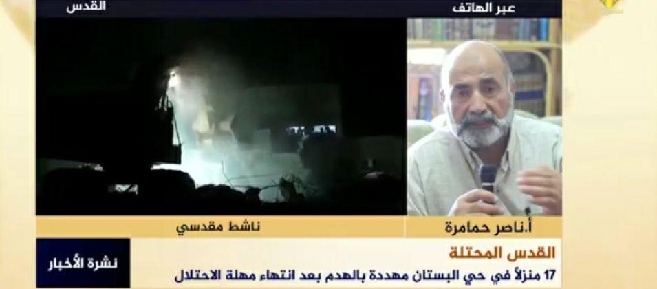 الناشط ناصر حمامرة للقدس اليوم: الاحتلال يحاول إفراغ القدس من المقدسيين