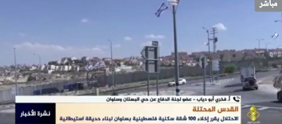 فخري أبو دياب للقدس اليوم: الحراك الشعبي مستمر ضد سياسات الاحتلال في حي البستان
