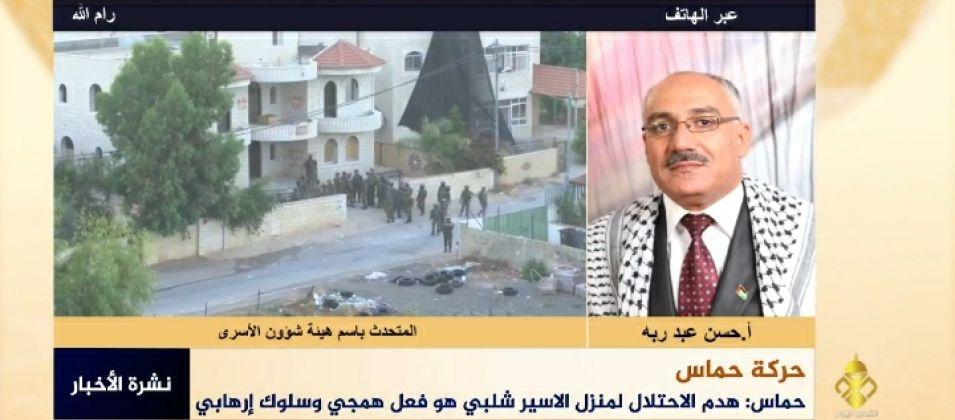 حسن عبد ربه للقدس اليوم: هدم الاحتلال لمنزل عائلة الأسير منتصر شلبي فعل إجرامي ينتهك كافة المعايير الدولية