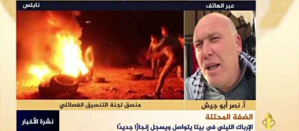 نصر أبو جيش للقدس اليوم: ما يحدث في بيتا دليل على قدرة الشعب الفلسطيني في الدفاع عن كرامته وقضيته