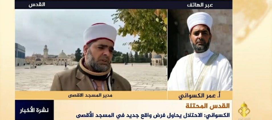 عمر الكسواني للقدس اليوم: ندعو المصلين للإفطار يوم عرفة في المسجد الأقصى لتبديد مخططات الاحتلال