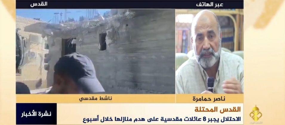 الناشط حمامرة للقدس اليوم: الاحتلال يجبر عائلات مقدسية على هدم منازلها ذاتياً