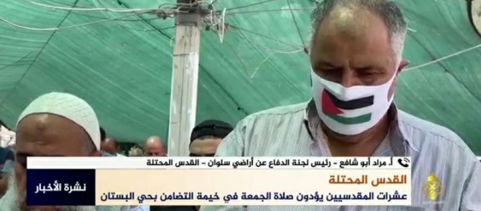 لجنة الدفاع عن سلوان: المقدسيون يعتصمون في سلوان رفضاً لقرارات الهدم الصهيونية