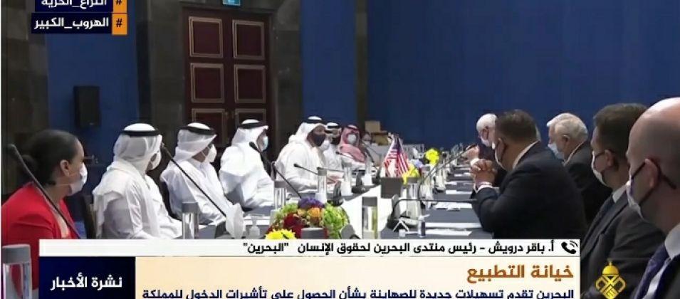 درويش للقدس اليوم: التسهيلات البحرينية للاحتلال تزيد من انتهاكاته بحق الفلسطينيين