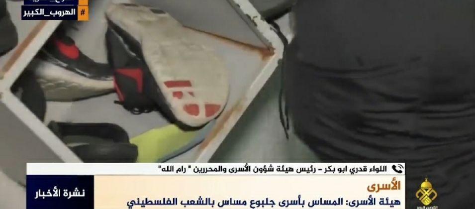اللواء أبو بكر للقدس اليوم: المساس بأسرى جلبوع مساس بالشعب الفلسطيني