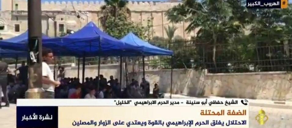 الشيخ أبو سنينة للقدس اليوم: استمرار الاعتداءات الصهيونية على الحرم الإبراهيمي