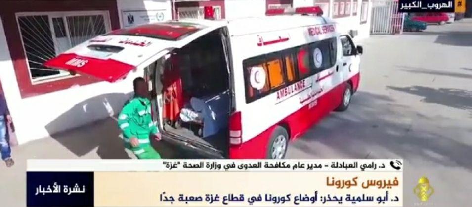 العبادلة للقدس اليوم: انتشار واسع لمتحور دلتا في قطاع غزة