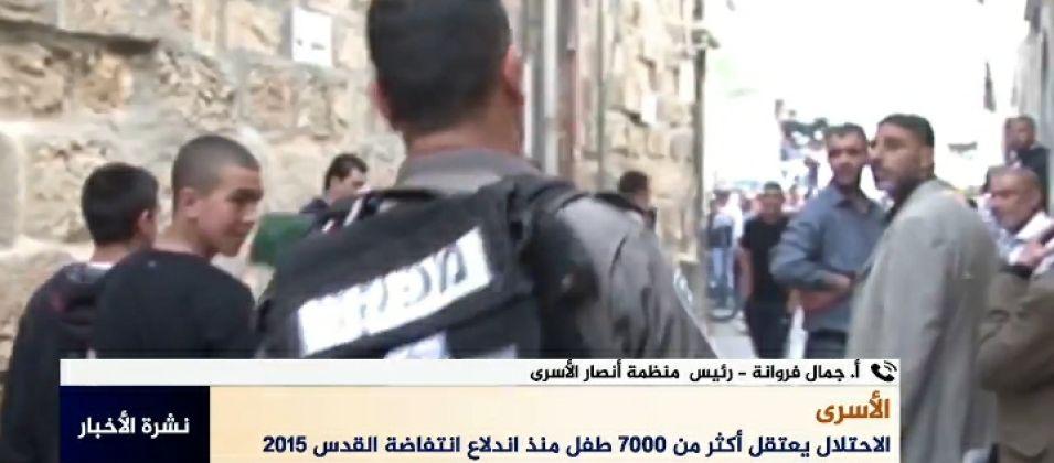فروانة للقدس اليوم: الاحتلال يواصل استهداف الطفولة الفلسطينية