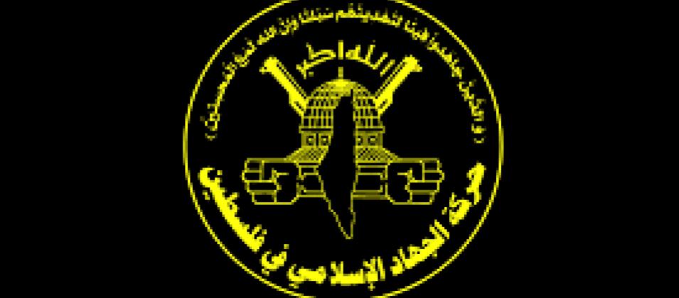 سرايا القدس تنعى الشهيد القائد عبد الله السّمك مسؤول الإعلام الحربي بالمنطقة الشمالية