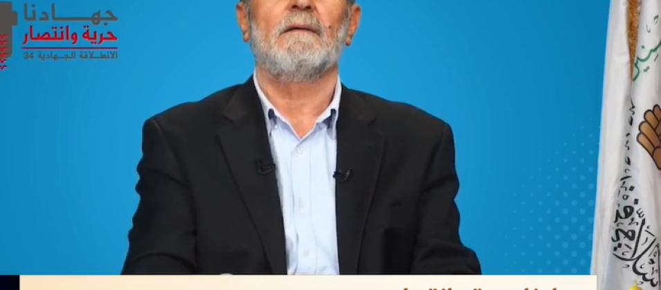 القائد النخالة يؤكد على وحدة قوى المقاومة في فلسطين والمنطقة