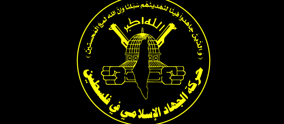 """""""الجهاد"""" تُحذّر الاحتلال من تبعات القرار المُتّخذ لاستباحة المسجد الأقصى"""