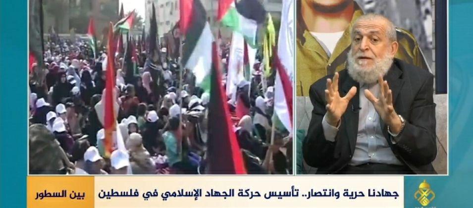 """عزام للقدس اليوم: """"الجهاد"""" أردات أن تكون جزءاً من حُلُم هذا الشعب في استعادة الوطن"""