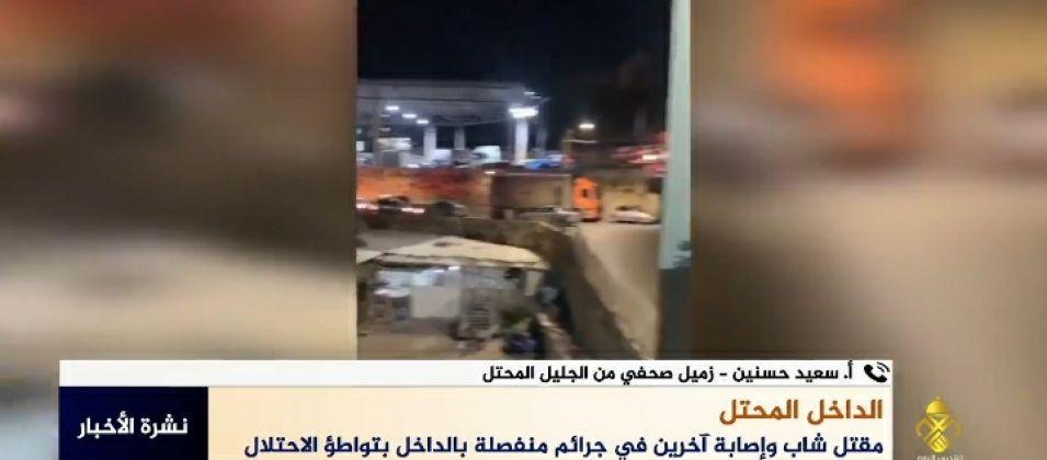 الصحفي حسنين للقدس اليوم: الاحتلال يسعى إلى تفكيك المجتمع الفلسطيني في الداخل المحتل