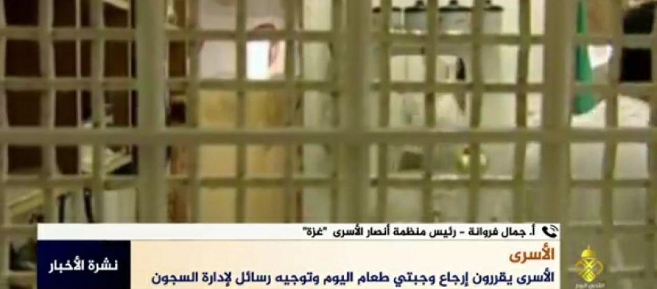 فروانة للقدس اليوم: الأسرى سينتزعون الانتصار والحريّة رغماً عن أنف السّجان